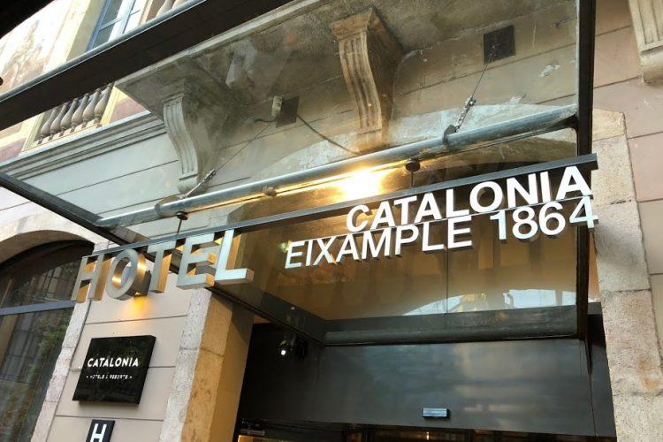 Catalonia Eixample 1864 hotel